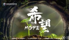 188体育投注:天津天海发布主战武汉卓尔海报